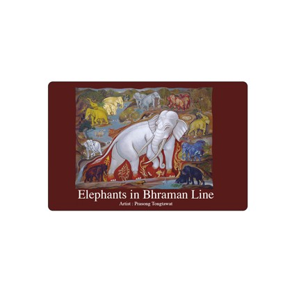 ELEPHANT IN BHRAMAN LINE