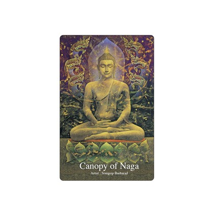 CANOPY OF NAGA