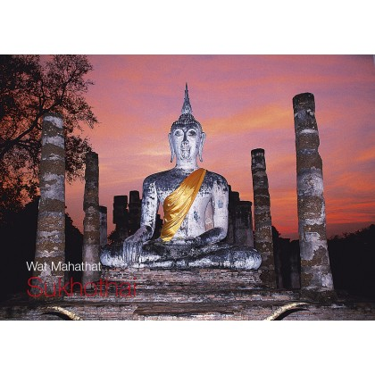 WAT MAHATHAT, SUKHOTHAI HISTORICAL PLACE, THAILAND