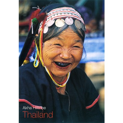 AKNA HILL TRIBE, NORTHERN THAILAND