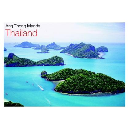 ANG THONG MATIONAL MARINE PARK
