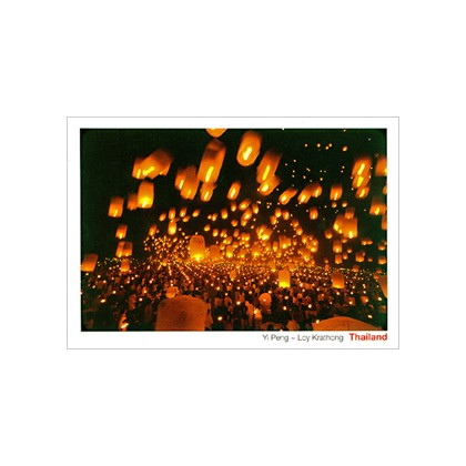 YI PENG - LOY KRATHONG FESTIVAL