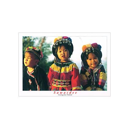 SAWASDEE - GREETINGS FROM THAILAND