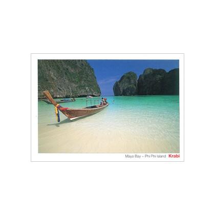 MAYA BAY - PHI PHI ISLAND