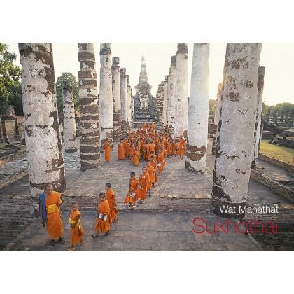 SUKHOTHAI HISTORICAL PLACE, THAILAND