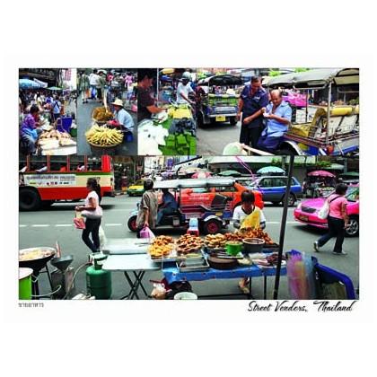 STREET VENDORS, THAILAND