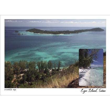 LIPE ISLAND, VIEW FROM ADANG ISLAND, SATUN