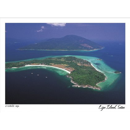 LIPE ISLAND BY AIR, SATUN