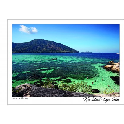 KRA ISLAND-LIPE , SATUN