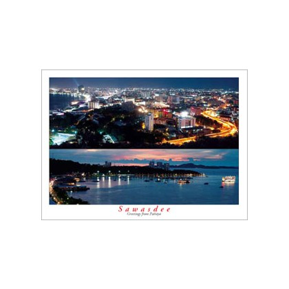 PATTAYA CITY AT NIGHT, THAILAND