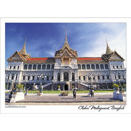 CHAKRI MAHAPRASAT - THE GRAND PALACE, BANGKOK